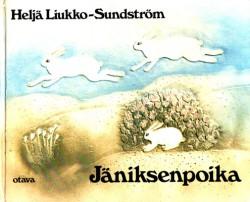 フィンランド政府児童文化賞受賞作 1981年 OTAVA