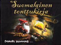 OTAVA  現在購入可能なフィンランド語版