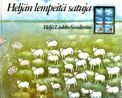 最初の絵本 1977年 OTAVA