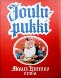 「サンタクロースと小人たち」原書 OTAVA  1981